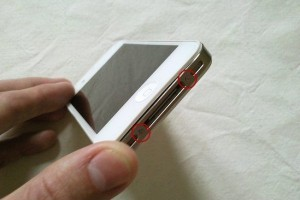 cara-buka-casing-iphone-4-(3)