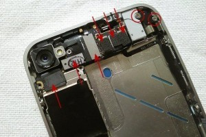 cara-buka-casing-iphone-4-(9)
