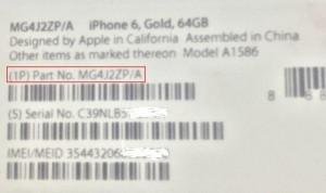 kode-negara-untuk-claim-garansi-iphone