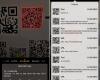 Cara Menambah Fitur QR Code dan Kode ISBN Pada iPhon