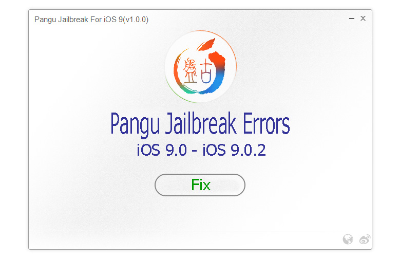 eror jailbreak iOS 9