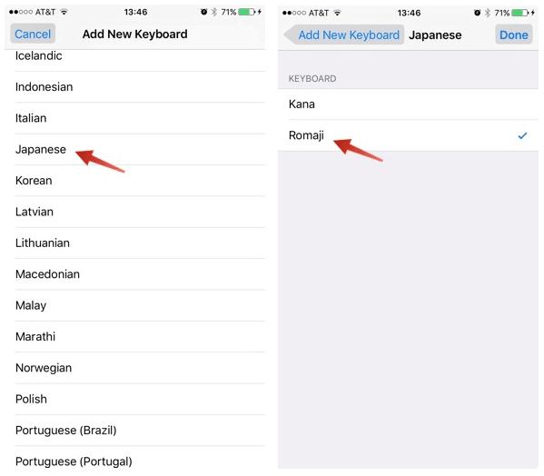Cara Menampilkan Emoticon Tersembunyi pada Keyboard iPhone 2