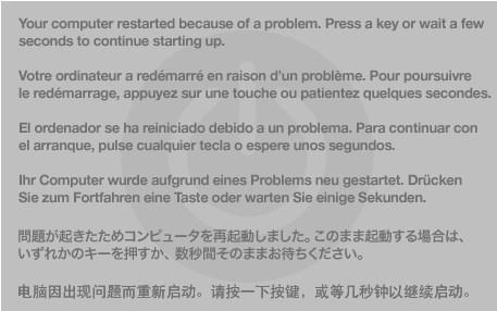 Cara Ampuh Mengatasi Masalah Kernel Panic Mac OS X dan macOS 1