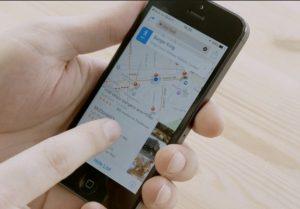 Cara Mencegah Apple tahu Keberadaan atau Mengetahaui Lokasi Pengguna iPhone