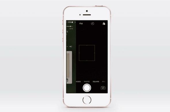 Cara Mudah Mengambil Foto dengan Cepat di Lock Screen iOS 10 1